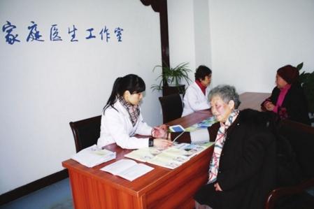 黄浦区老西门街道社区卫生服务中心成立孔春辉家庭